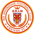 Beijing Renhe Football Club.png