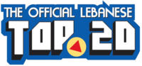 Official Lebanese Top 20.png