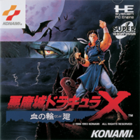 200px-Castlevania_rondo_of_blood_jp.png