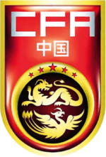 Chinese Football Association.png