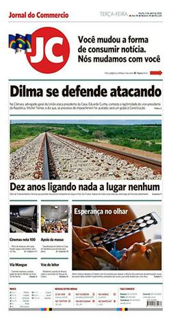 Capa do Jornal do Commercio (Recife).jpg