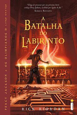 A-batalha-do-labirinto.jpg