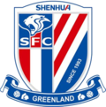 Shanghai Greenland Shenhua Football Club.png