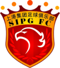 Shanghai SIPG Football Club.png