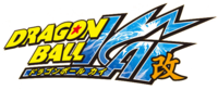 Dragon Ball Kai logo.png