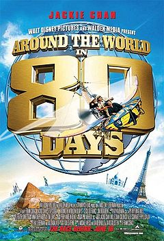 Around The World In 80 Days 2004 Wikipedia A Enciclopedia Livre