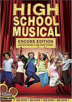 DVD High School Musical.JPG