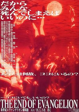 Red Cross Book Evangelion