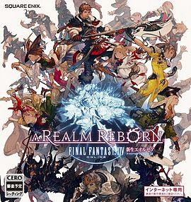 Final Fantasy XIV: A Realm Reborn – Wikipédia, a