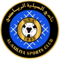 Al-Sailiya Sports Club.png
