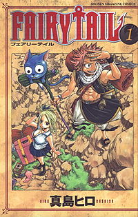 Capa do primeiro volume do mangá