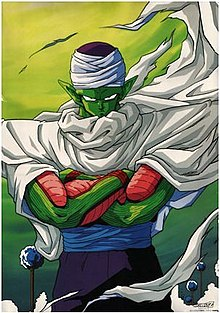 K Dragon Lizard Piccolo (Dragon Ball) ...