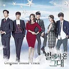 My Love from the Star OST.jpg