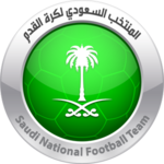 Saudi Arabia Football Association.png
