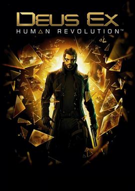 Resultado de imagem para Deus Ex: Human Revolution