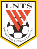 Luneng Taishan Football Club.png