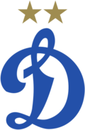 Dynamo Moscow logo.png
