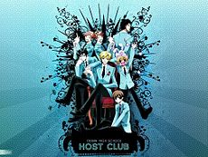 Ouran-High-School-Host-Club.jpg