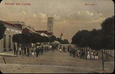 Fișier:Calafat.judecatorie.jpg - Wikipedia
