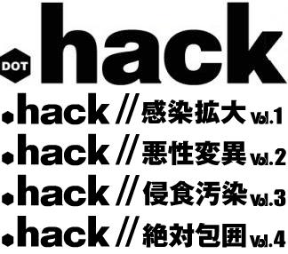 hack serie de jocuri video wikipedia