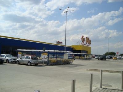 Fişier:PIC Hypermarket Calarasi.jpg