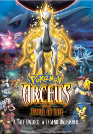 Pokémon - Arceus and the Jewel of Life DVD cover.png