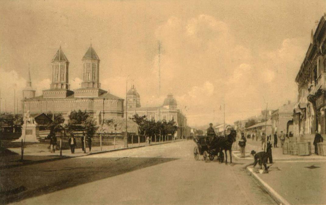 Fişier:Iasi Str St cel Mare 1911.jpg