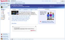 Fișier:Yahoo Mail Screenshot.png
