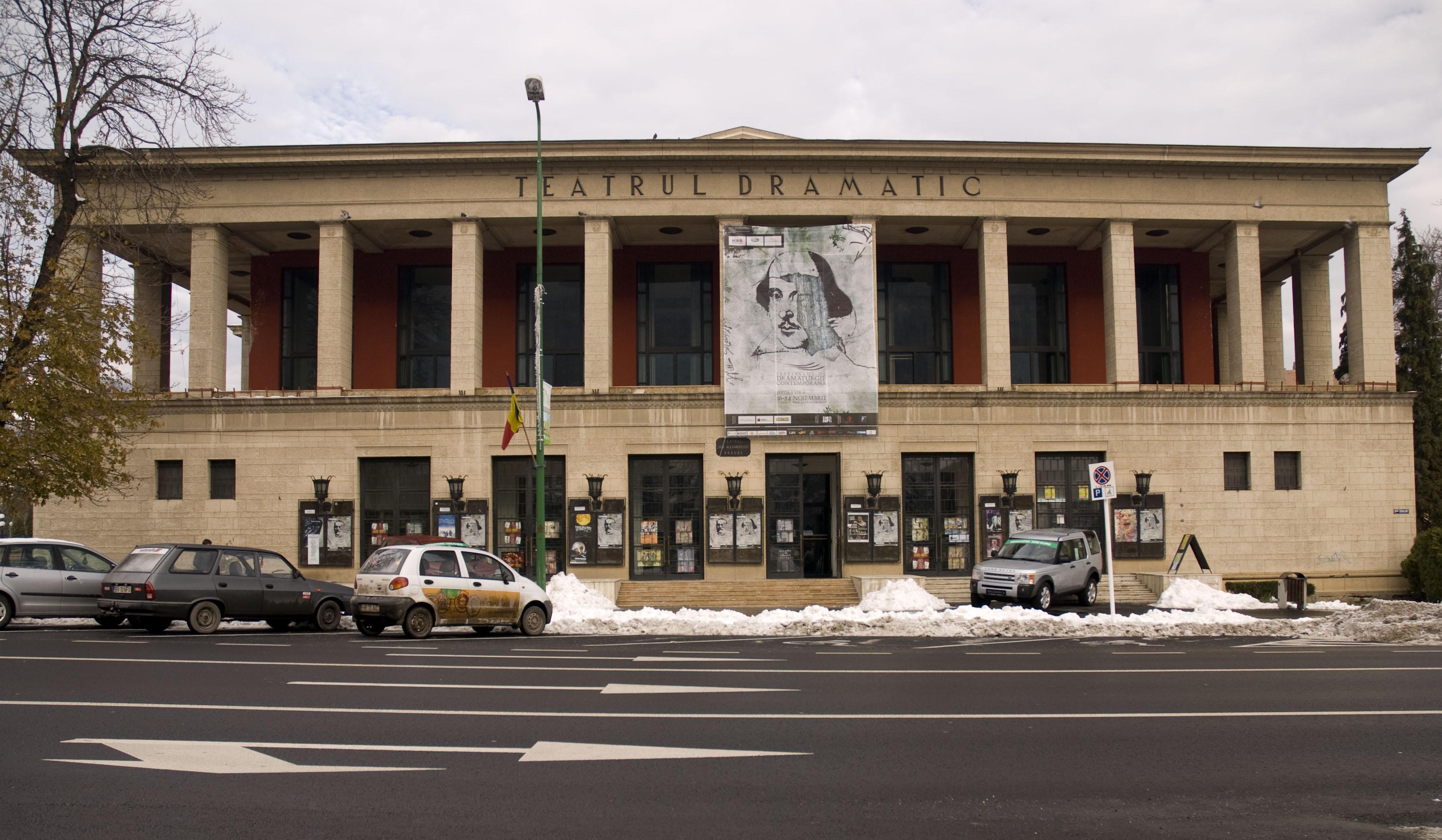 Fişier:Teatru Dramatic.jpg