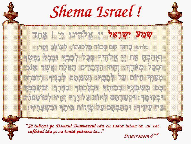 The shema israel-1998