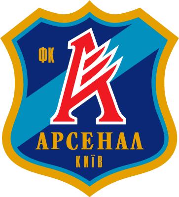 arsenal kiev wikipedia