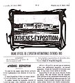 Athenes Exposition 1903.jpeg