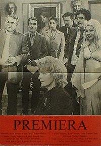 Premiera - фото 6