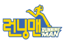 Running Man logo as of 2017.png