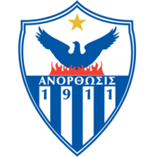 Logo Anorthosis Famagusta FC.png