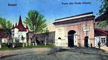 Șchei Gate