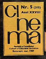 Sigla rev Cinema 1989 05 s.jpg