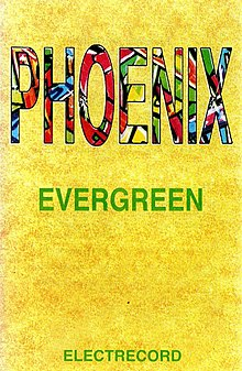 Phoenix - Evergreen (Remember Phoenix) (1995).jpg