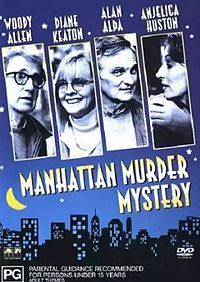 Manhattanmurderposter.jpg