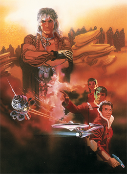Star Trek II The Wrath of Khan.png