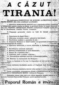 1898 – 18 decembrie | REVOLUȚIA ROMÂNĂ ERA ÎN TOI 2