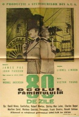 1956-Ocolul pamantului in 80 de zile s.jpg