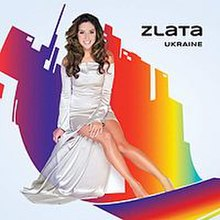 Zlata Ognevich - Gravity - Cover Art.jpeg