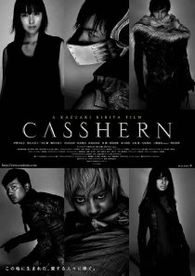 Casshern movie.jpg