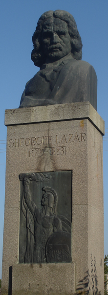 Fișier:Monument - Gheorghe Lazar - Avrig.png