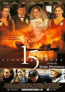 film despre tatăl arderea fiului