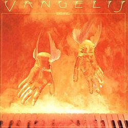 Vangelis Heaven and Hell.jpg