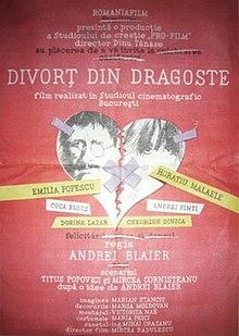 Divort… din dragoste (1991)