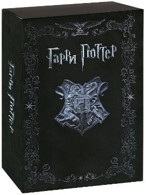 «Гарри Поттер Смотреть Все Части Онлайн По Порядку» — 2000