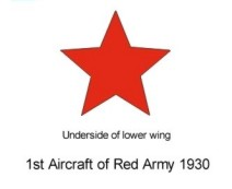1st aircraft Red army star.jpg